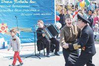 День победы во Владивостоке.