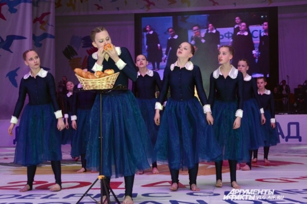 В концерте приняли участие более 400 человек.