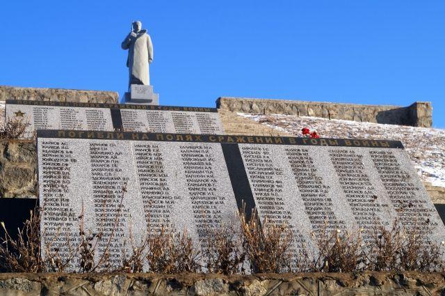 Мемориал в городе Бикин