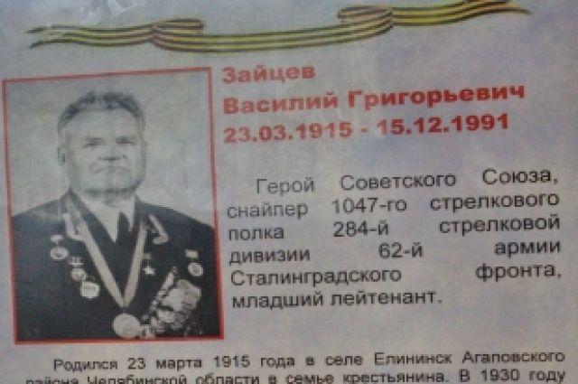 В Челябинске появилось маршрутное такси с портретами участников ВОВ. Фото