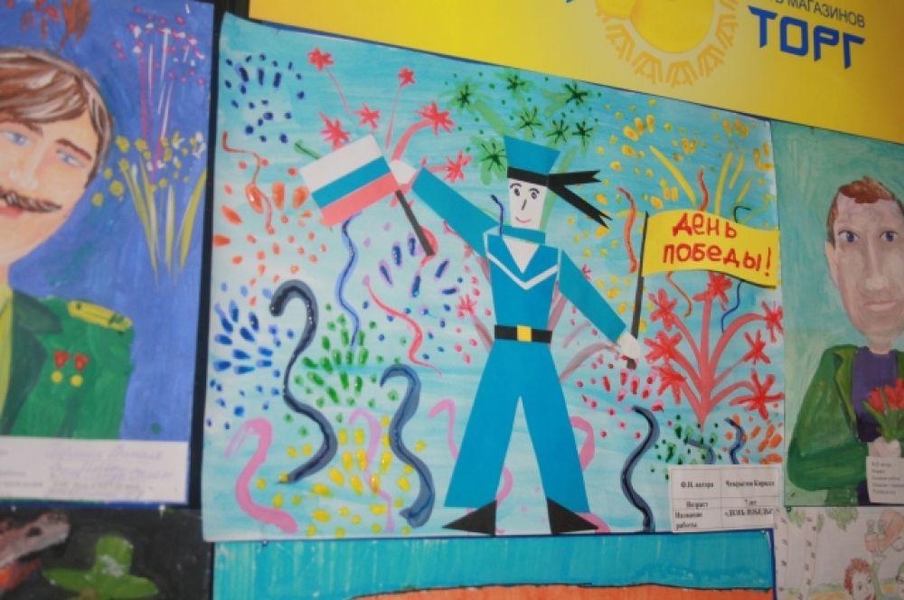 Мальчики и девочки использовали для своих рисунков лозунги: «Спасибо за мир!», «Спасибо за победу!», «С праздником 9 мая!», С Днем победы!»