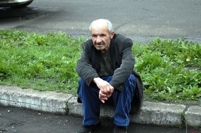 Старикам нужна забота
