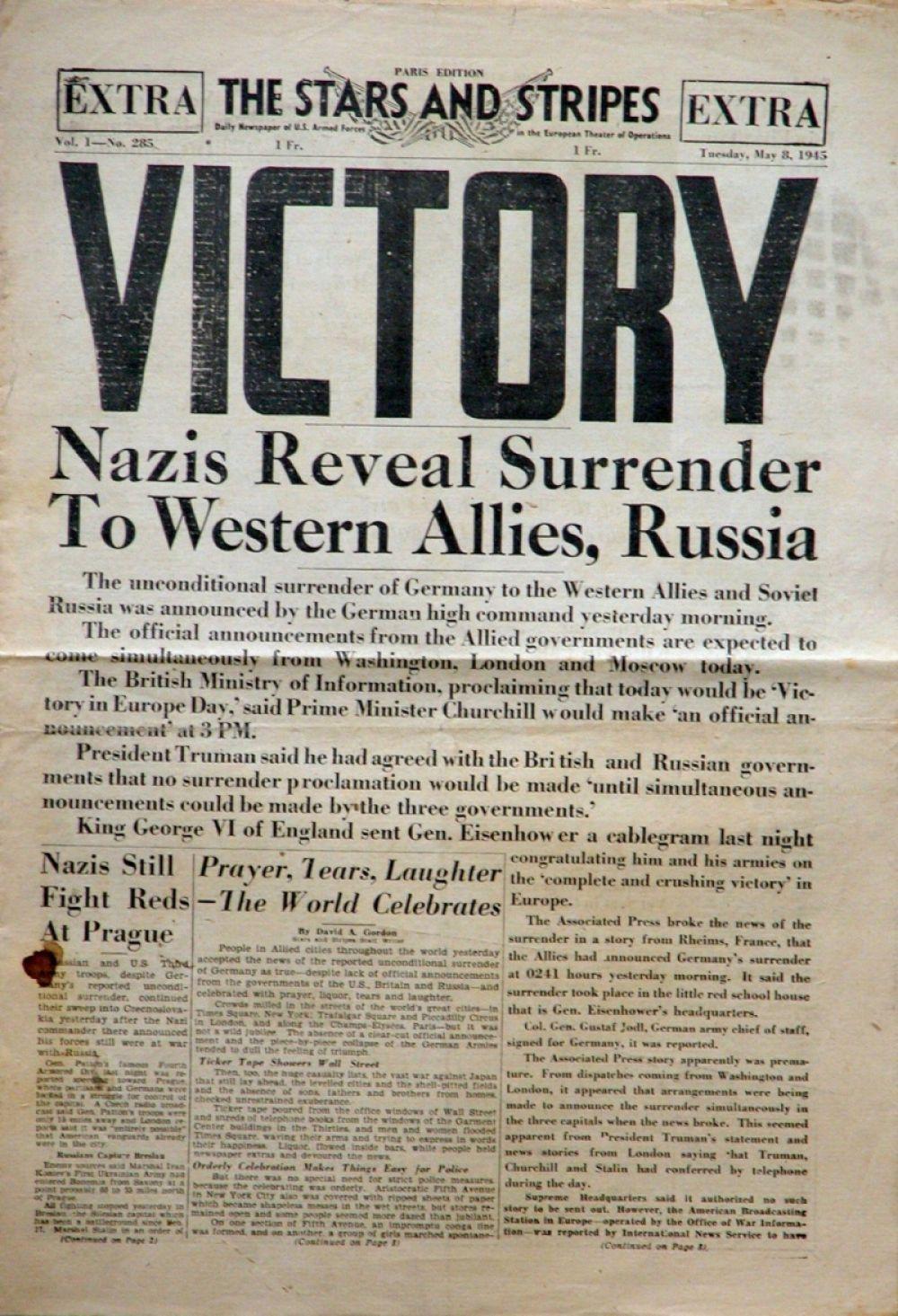 Передовица парижского издания газеты The Stars and Stripes от 8 мая 1945 года, объявившая об окончании войны.