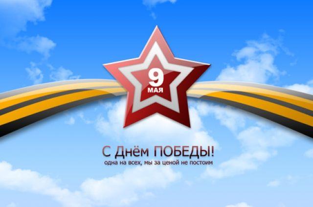 ОАО «Ростелеком» дарит возможность звонить однополчанам бесплатно.