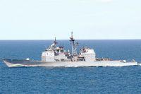 USS Vella Gulf CG-72