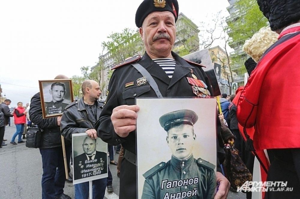 Династия военных.
