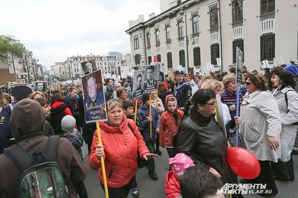 Шествие было массовым.