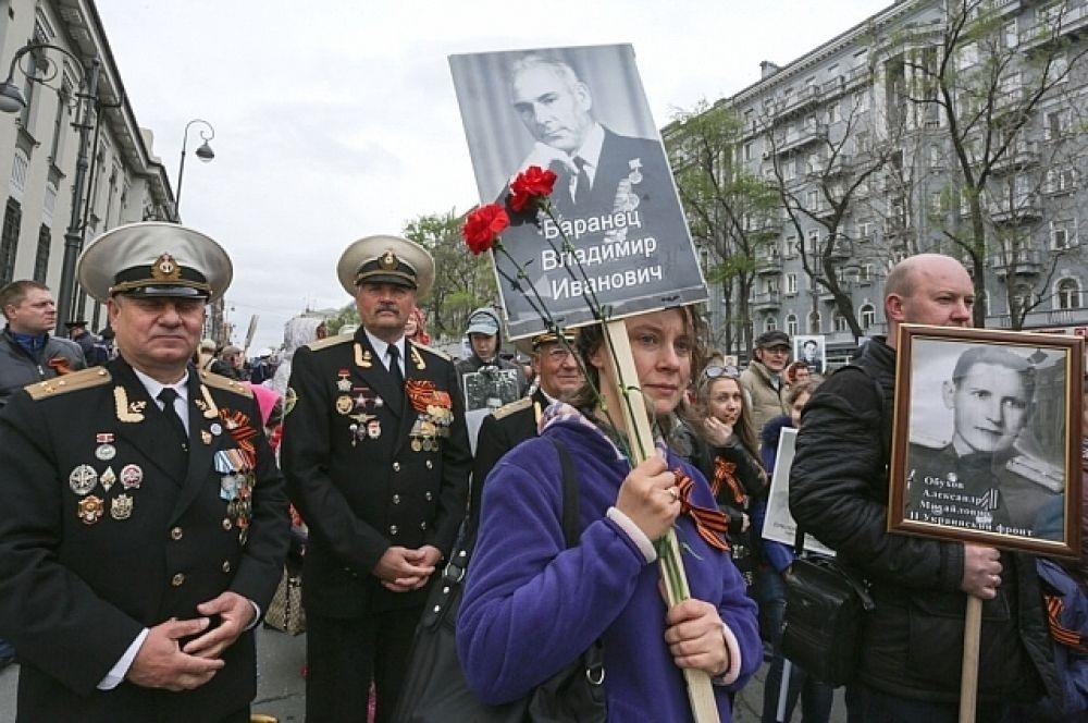 Бессмертный полк марширует по улицам Владивостока уже не первый год.