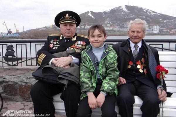 Три поколения.