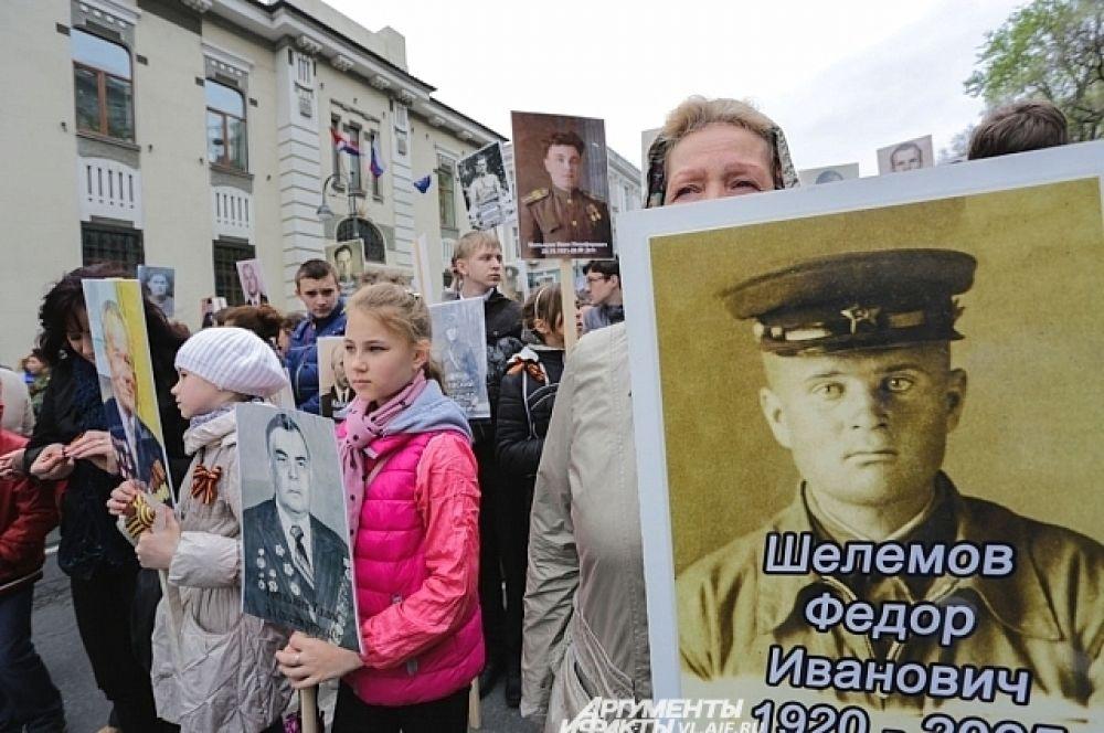 Владивостокцы принесли фотографии своих предков.