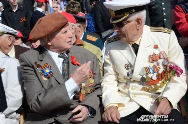 Живые свидетели Великой Победы.