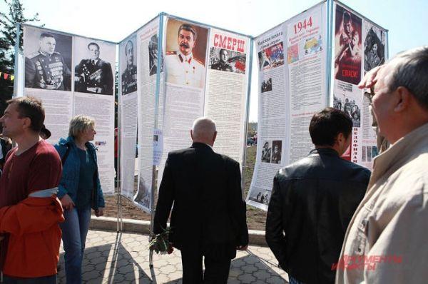 В праздничный день работала выставка в сквере Кирова.