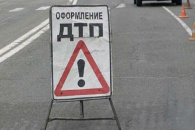 На автодороге произошло ДТП.