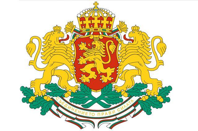 Консульство Болгарии заработает в Екатеринбурге через месяц