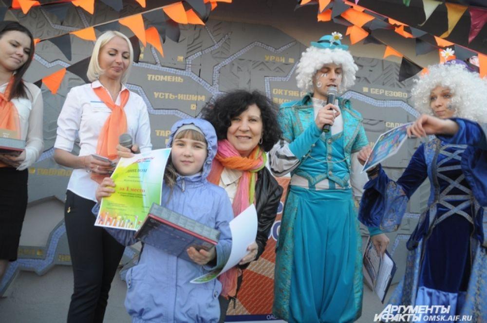 Награждение призеров конкурса «Нарисуй нашу Победу».