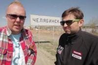 Стиллавин и Вахидов в Челябинске.