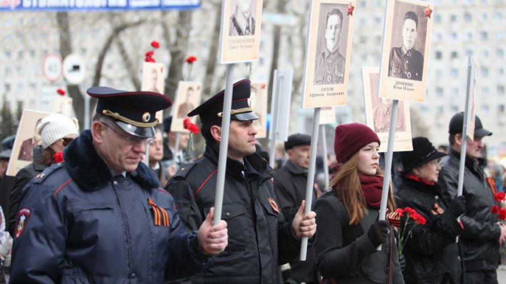 В акции приняли участие сотрудники регионального Управления МВД.