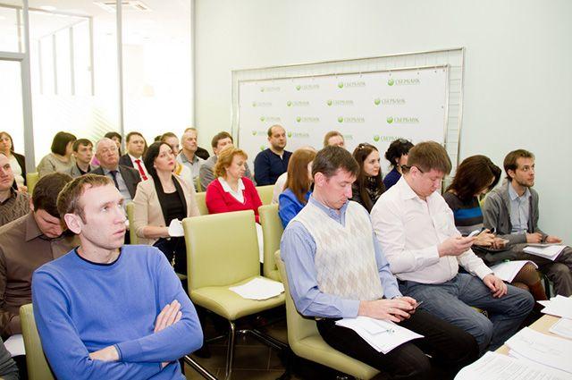 Сбербанк провел семинар по управлению эффективной деятельностью