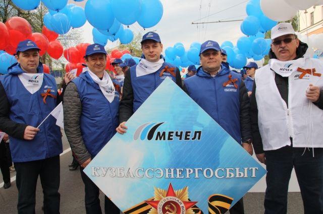 Сотрудники ОАО