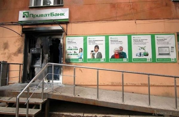 В Одессе взорвался «Приватбанк»