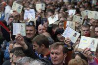 Референдум о самоопределении в Донецке.