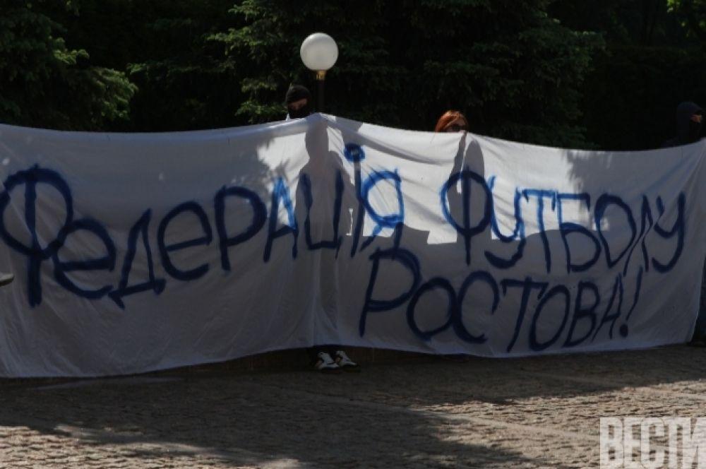 Ультрас «Динамо»