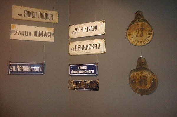 Другие интересные адреса Владивостока.