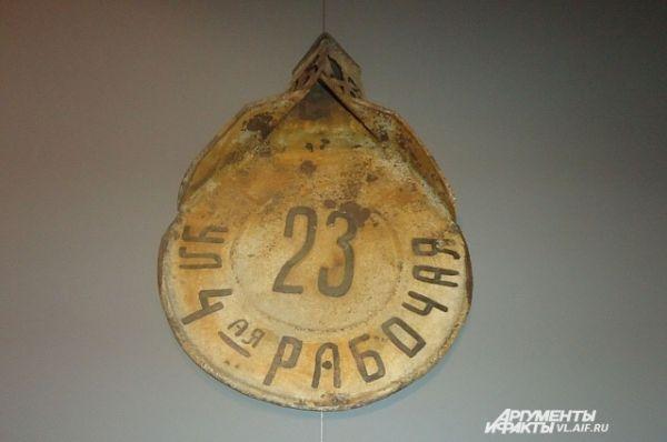 В советское время во Владивостоке было четыре рабочих улицы.