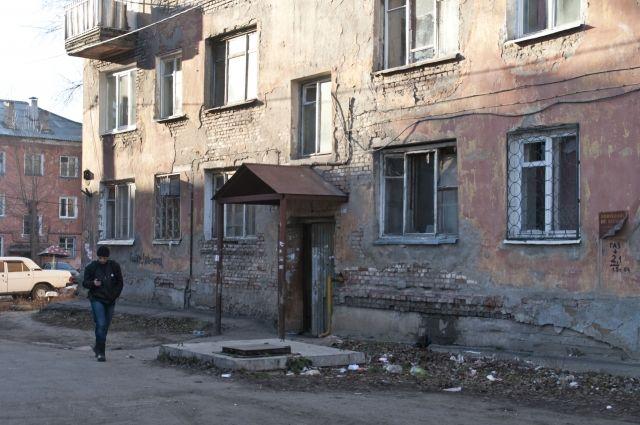 Дома в Омске нуждаются в капремонте.