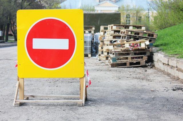 Движение транспорта по улице Серова закроют на три дня