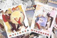 Фрагменты иллюстраций к обложкам журналов «Мурзилка».