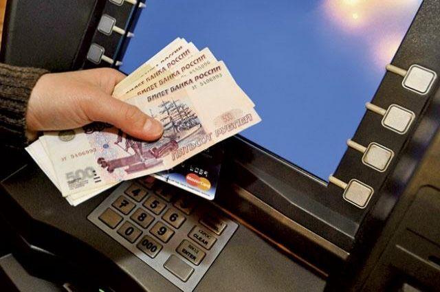 Деньги в Сбербанке снимать без комиссии можно теперь и в других странах.