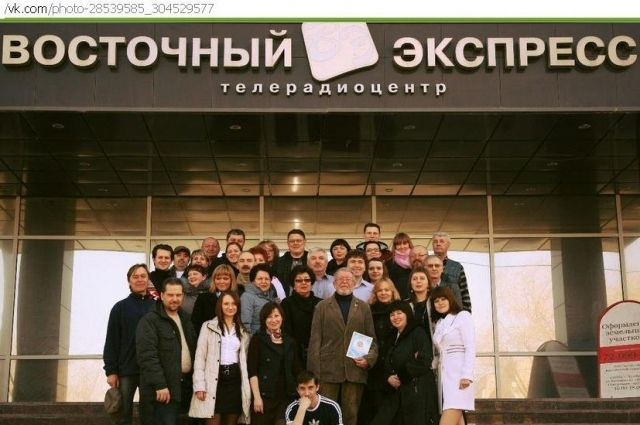Власти Южного Урала намерены продать телеканал «Восточный экспресс»