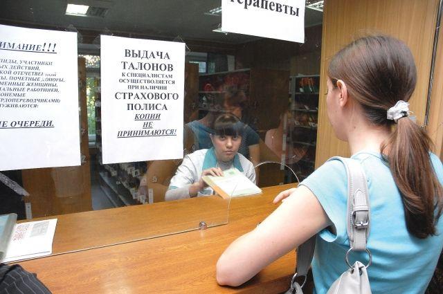 Крымское здравоохранение за короткий срок перейдет на работу в системе ОМС.