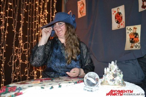 В отделе истории Кемеровского краеведческого музея работал салон знаменитой ведуньи. Мадам Муар Бланш раскладывала пасьянсы, гадала на судьбу и предсказывала будущее.