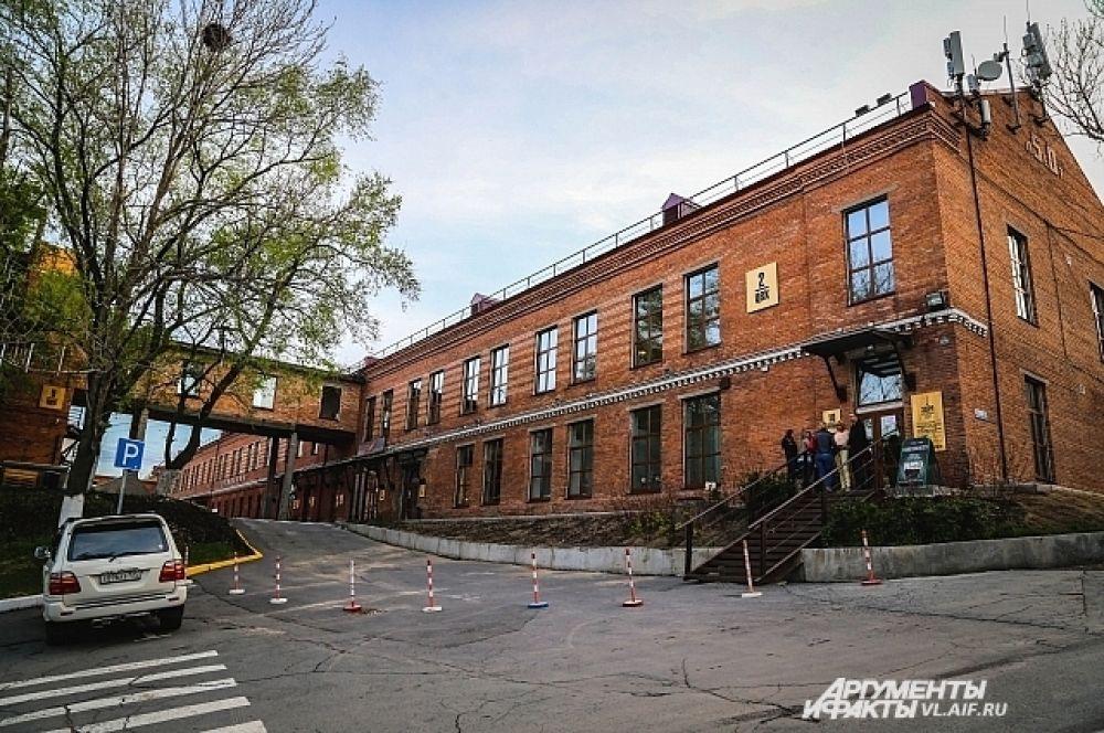 Центр современного искусства «Заря».