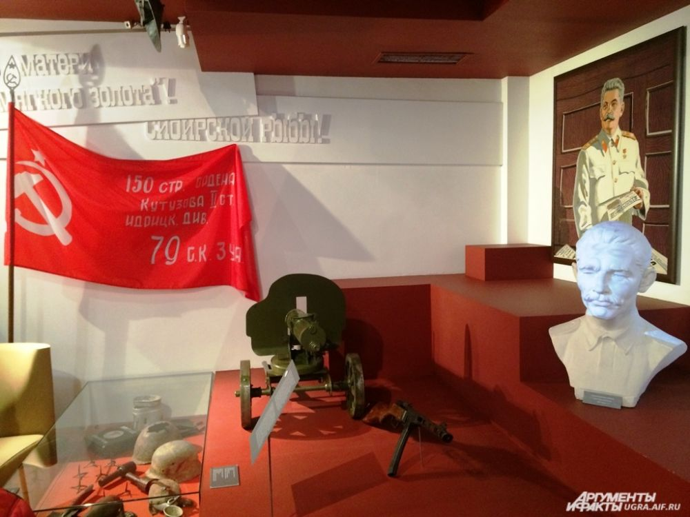 Посетители здесь могли увидеть предметы из прошлого века: бюсты Сталина, красные флаги, настоящие письма с фронта и даже пулемет.