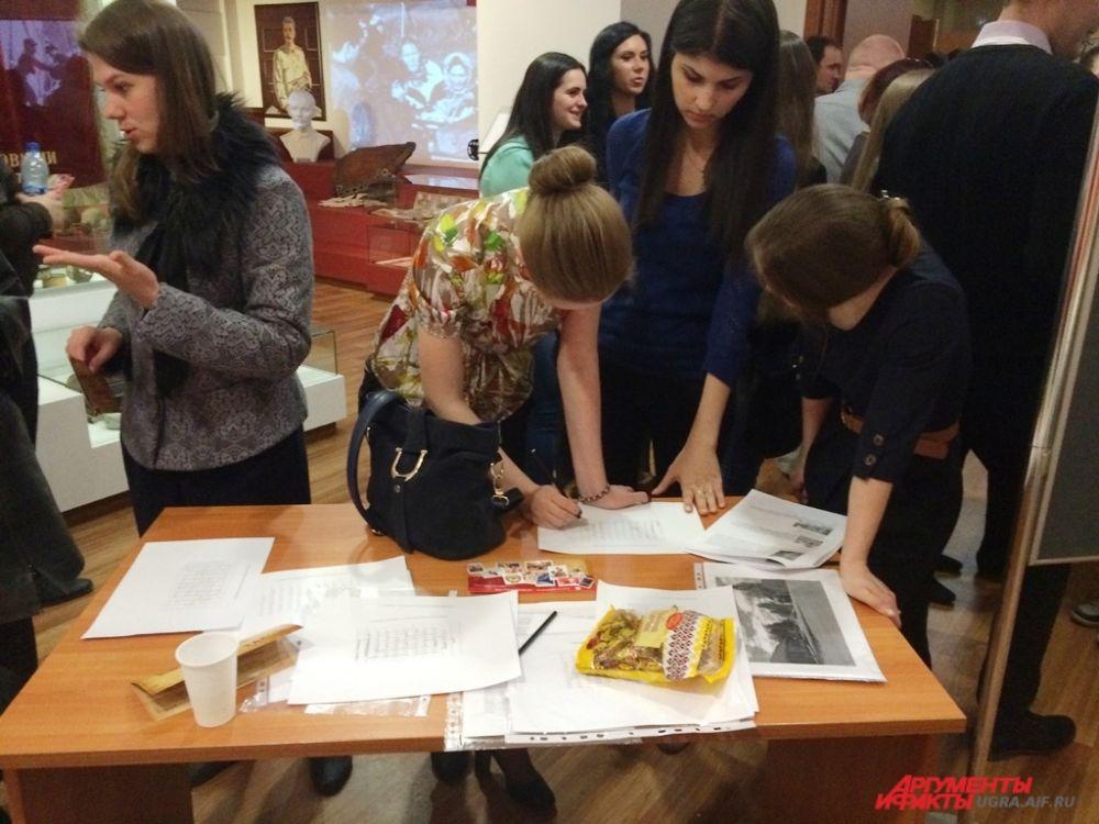 Редакция сайта АиФ-Югра поучаствовала в тематической викторине «Страницы истории Ханты-Мансийска», где нужно было найти 14 слов, связанных с историей города.