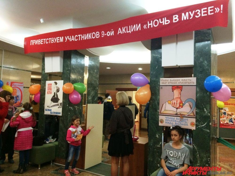 Атмосфера советских времен не покидала посетителей на всех этажах музея.