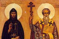 Святые равноапостольные Кирилл и Мефодий.