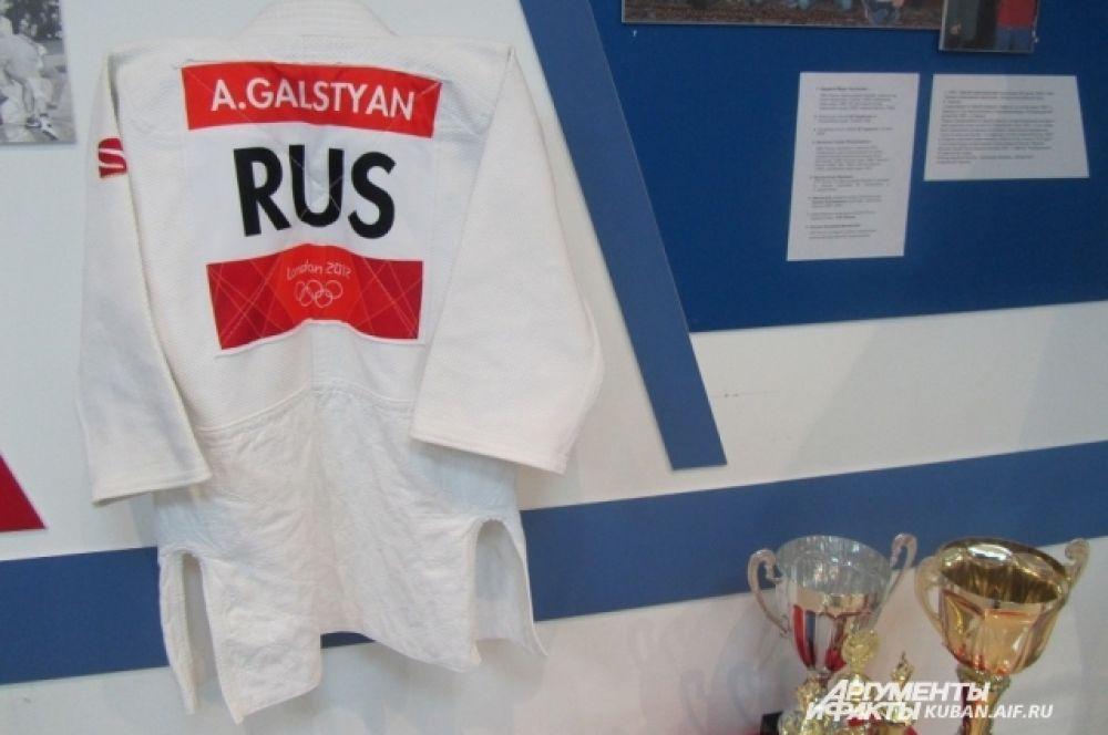 Форма кубанского дзюдоиста Арсена Галстяна, который первым из национальной сборной России завоевал золото на Играх в Лондоне-2012.
