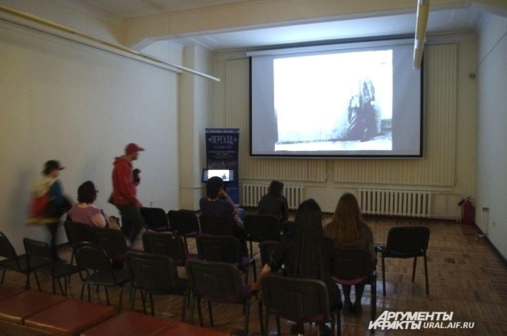 В Екатеринбургском музее ИЗО (Вайнера, 11) можно было не только ознакомиться с выставками и принять участие в интерактивной акции, но и посмотреть фильмы о великих творцах.