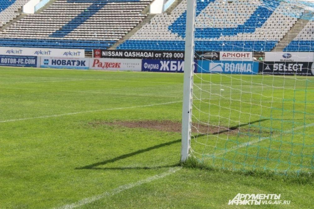 За время игры в Еврокубках на поле Центрального стадиона выходили такие звезды, как Бекхэм и Зидан.