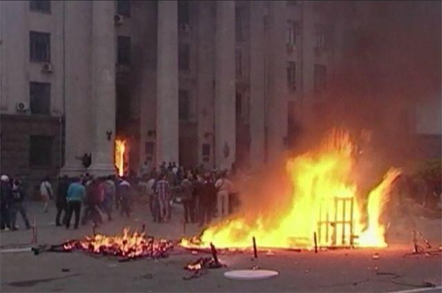 Одесский Дом профсоюзов в огне