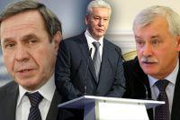 Собянин, Полтавченко и Городецкий — лидеры рейтинга эффективности мэров.