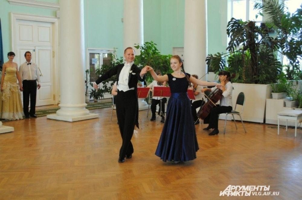 В заключение вечера участникам представилась возможность исполнить импровизированный танец.