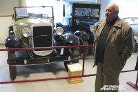 Этот автомобиль прекрасно сохранился с прошлого века и без освящения.