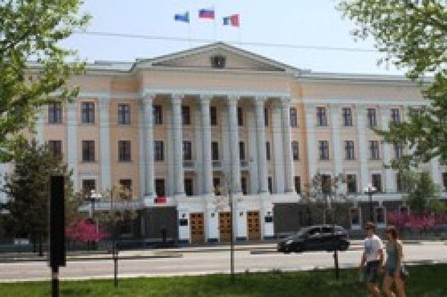 Здание хабаровской мэрии и городской Думы