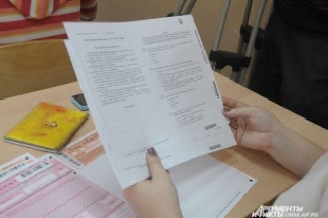 Школьникам перед основным этапом ЕГЭ опубликовали КИМы досрочного периода