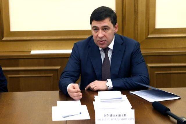 Губернатор Куйвашев принял на рассмотрение подписи за отставку Якоба